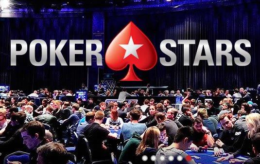 Pokerstars É Confiável? vale a pena?